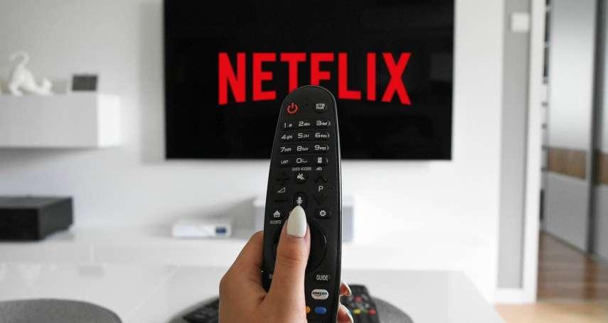 「寄生串流」危險了!傳Netflix研擬對策,不再容忍多人共享帳號