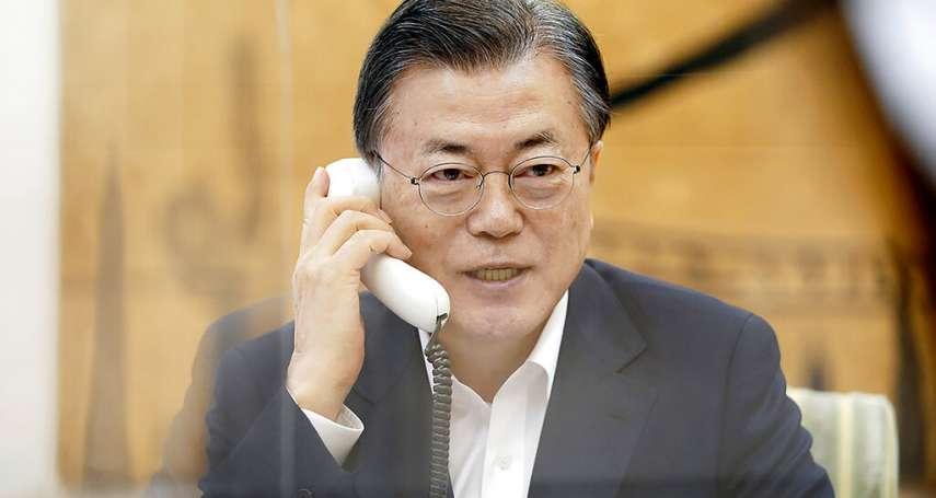 南韓總統文在寅將訪美國談北韓、要疫苗 拜登會拿加入Quad抗中當交換條件