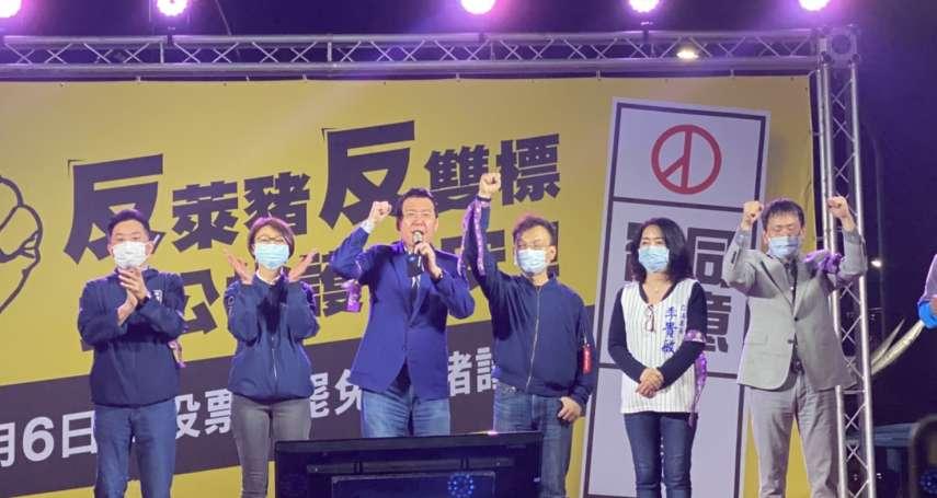 孫慶餘專欄:政黨不宜成為社會亂源!