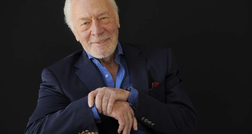 史上最高齡奧斯卡獎得主、好萊塢演技派巨匠克里斯多夫普拉瑪91歲辭世