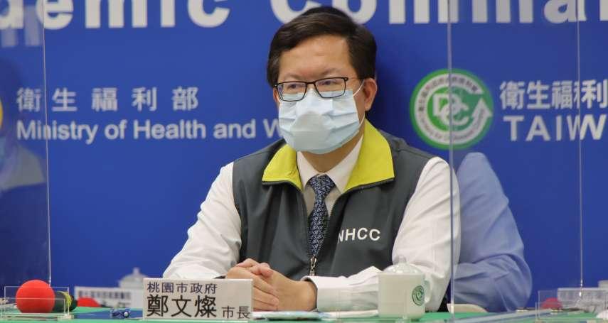 華航染疫案擴大》鄭文燦推動桃園4措施防疫 嚴格執行8類場所戴口罩