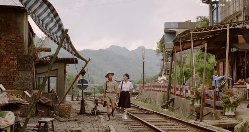 「阿公說這是緣份,不能勉強」精選5部畫面絕美經典電影 伴你人生失落的時刻