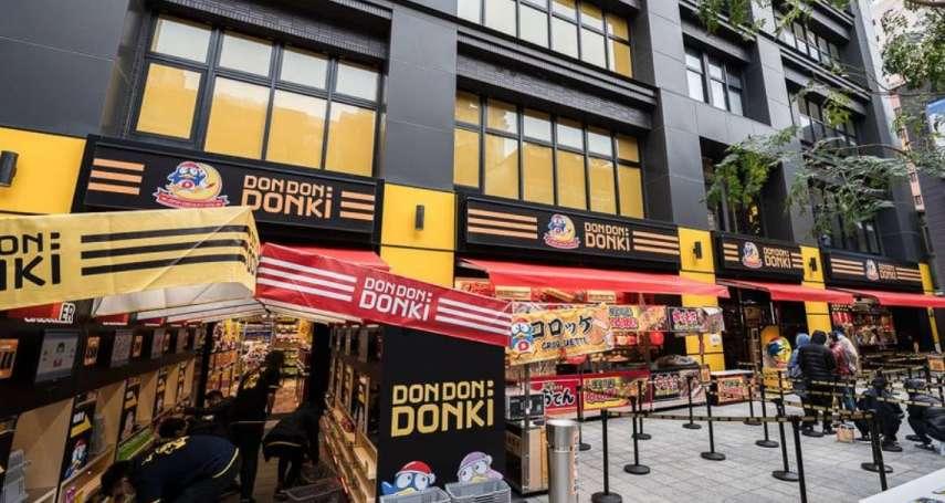別管唐吉軻德了!盤點台灣人最希望來台開店的20大日本連鎖品牌,其一價錢便宜廣受內行人歡迎