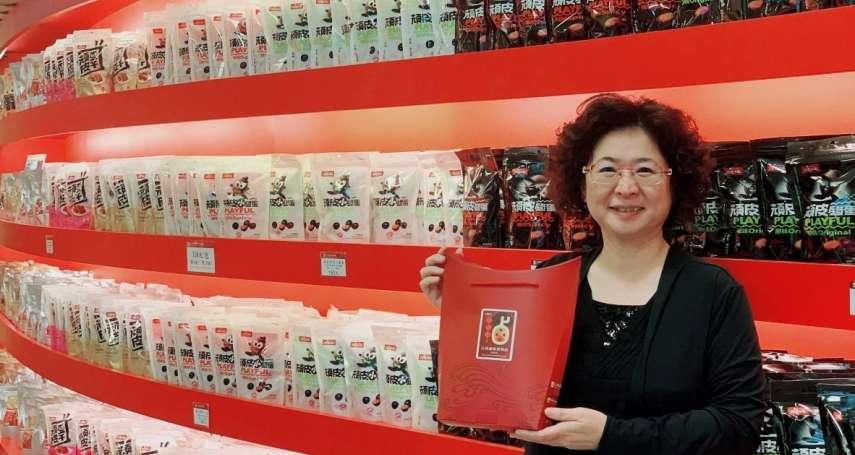 滷出幸福台味   台灣滷味博物館飄香全世界