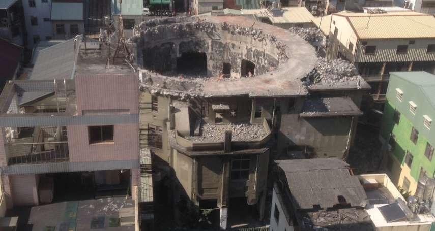 「天外天劇場」所有權人無照強拆 中市府:開罰勒令停工