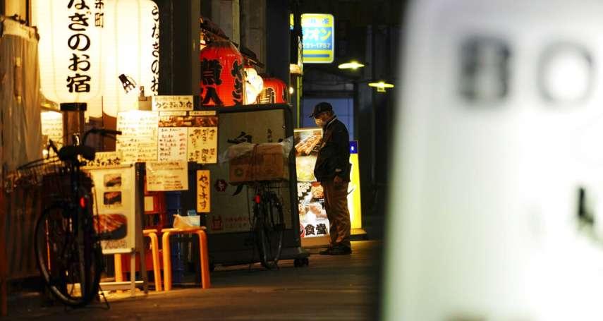 疫情惡化時,他們怎麼做?日本篇:已三度宣布緊急事態 國民陷入「自肅疲勞」,餐飲業叫苦連天