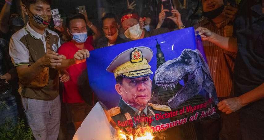 李忠謙專欄》緬甸能否民主,全在這位大將的一念之間:可能師法習近平的總司令敏昂萊