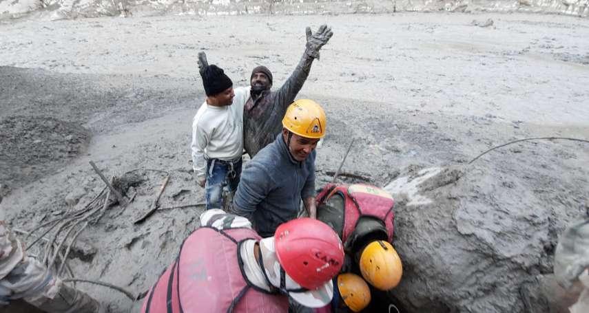 印度喜馬拉雅冰川崩塌、洪水沖毀大壩 至少15人罹難、逾150人失蹤
