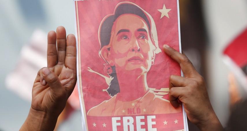 緬甸政變後首露面!翁山蘇姬出庭應訊,健康狀況良好 但多揹一項指控
