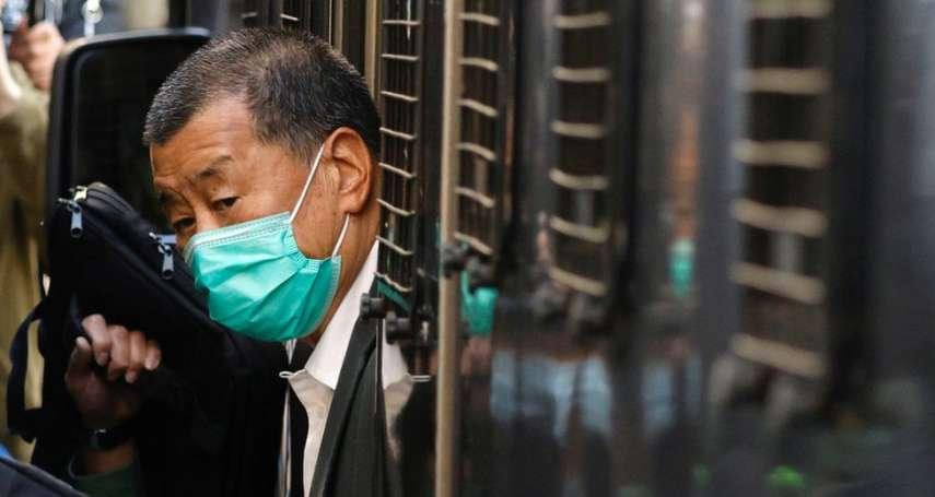 黎智英不得保釋,繼續還押!首次審理國安法案件,香港終審法院嚴防黎「再犯」