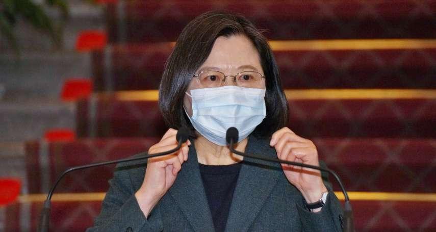 怕北京不開心?國際組織擬頒獎表揚蔡英文,傳加拿大政府威脅撤贊助
