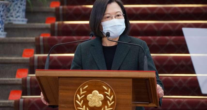 林清汶觀點:要修憲就徹底解決「總統制」或「雙首長制」