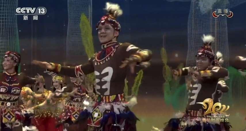 無視2018年爭議教訓!央視春晚表演再現「塗黑臉」 中國非裔社群:令人失望
