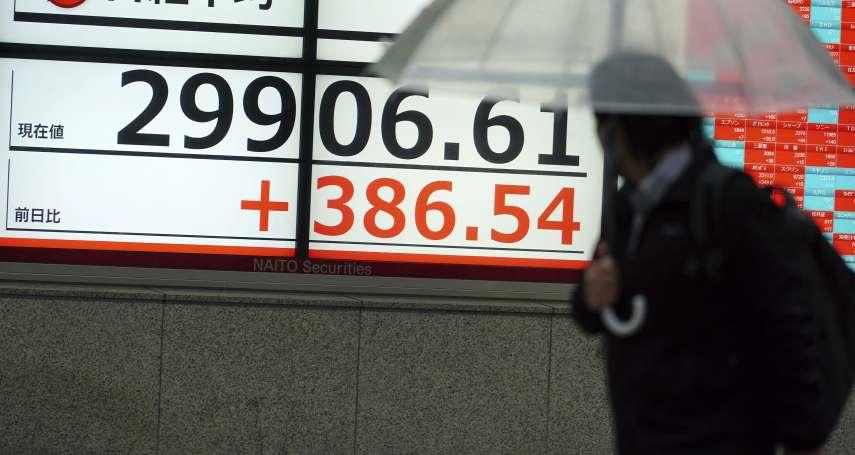 睽違30年!日股飆破3萬點大關 泡沫經濟後首見