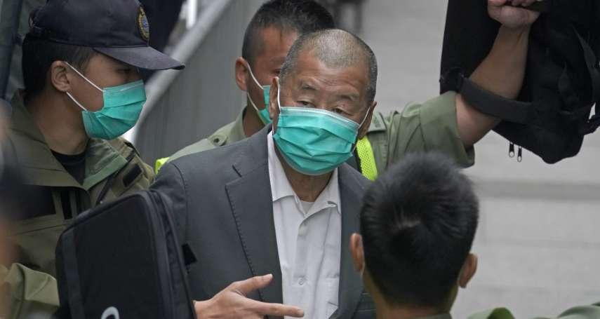 加控「協助罪犯潛逃台灣」、「勾結外國勢力」 申請保釋前夕,黎智英另涉他罪再遭拘捕