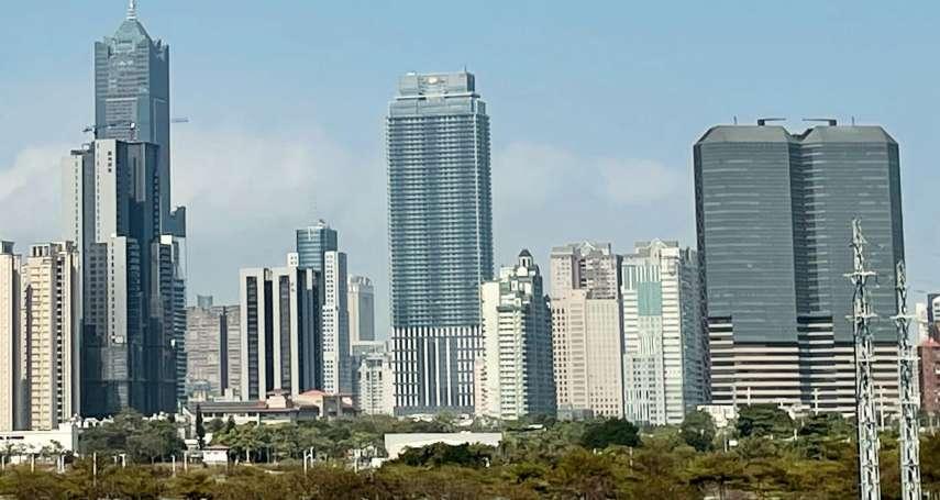 高雄建案狂長高!3年要蓋29棟25層高摩天大樓,房價賣到近7字頭