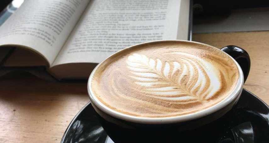 清朝時期台灣就曾種過咖啡!沉寂近30年的台灣黑金如何重新崛起、打進國際市場?