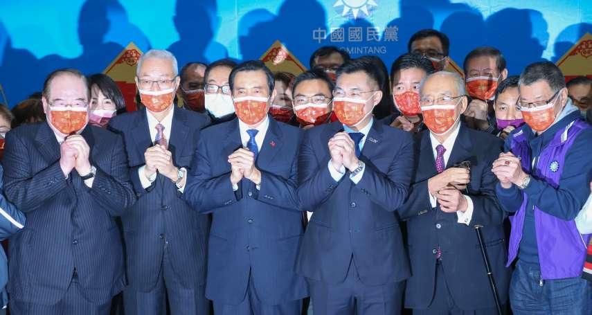 林宜正觀點:國民黨的分裂將是台灣團結的開始