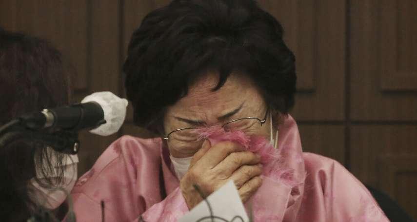 哈佛惡劣論文稱「慰安婦志願成賣春婦」 南韓倖存者痛訴:我的確是受害者
