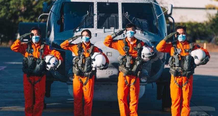海軍首位反潛女飛官曝光