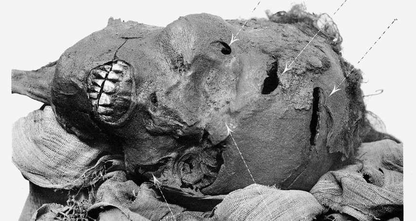 斷層掃描解開千年之謎》是誰殺了埃及法老?陶二世死因揭曉:戰敗淪為俘虜、雙手反綁處決