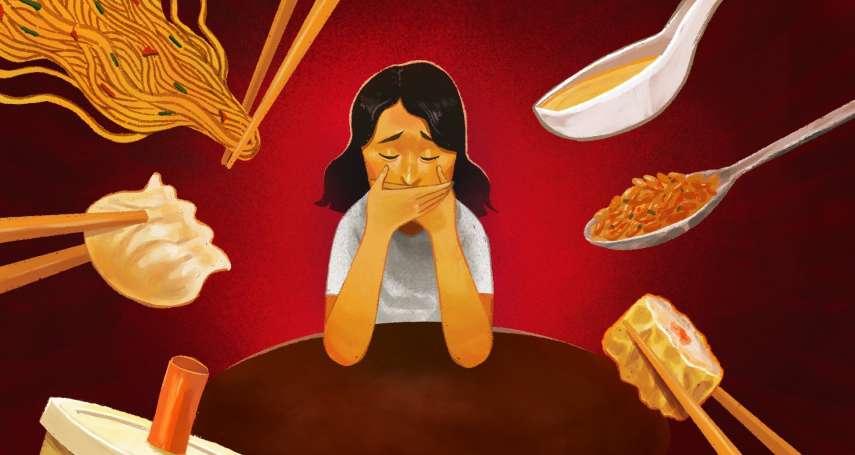 走出厭食幽谷:在傳統文化與身體形象間掙扎的亞洲女性們