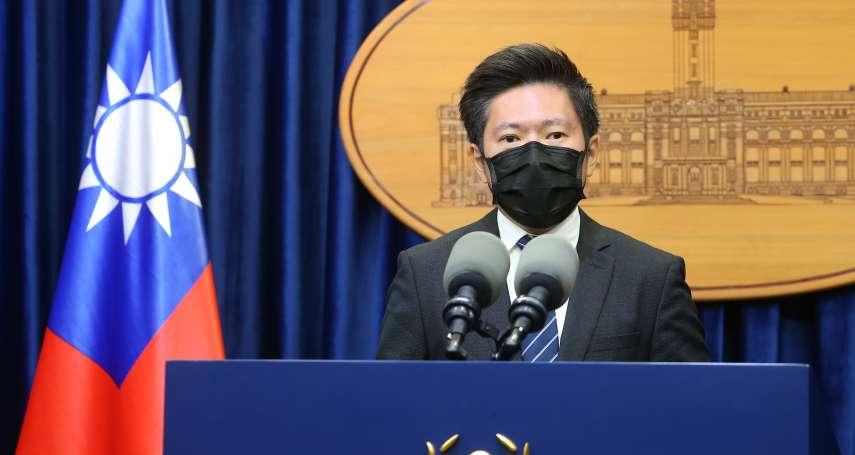 美日聯合聲明觸及台海 總統府:台海和平穩定已成全球焦點