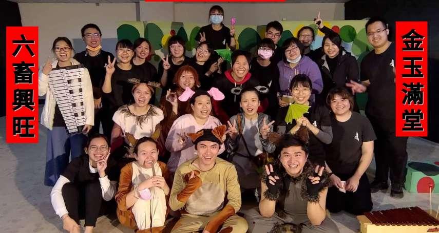 六代同堂、六畜興旺!秋野芒六代志工齊聚,共演兒童劇慶開春