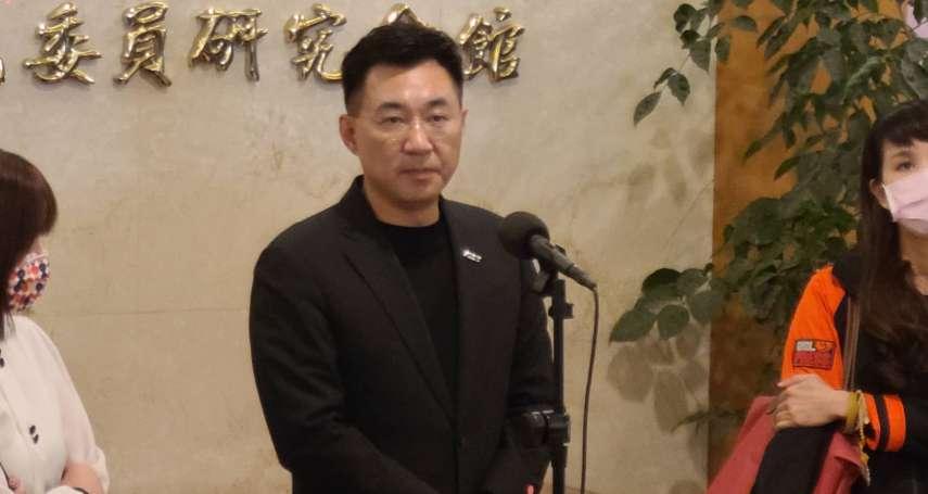 陳淞山觀點:國民黨黨主席選戰的「關鍵點」?