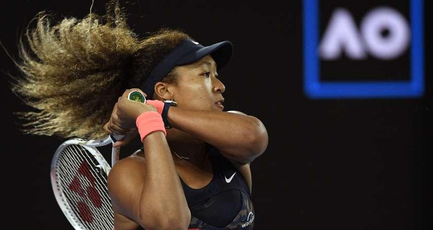 銳不可擋!大坂直美澳網女單奪冠 生涯四闖大滿貫決賽全勝