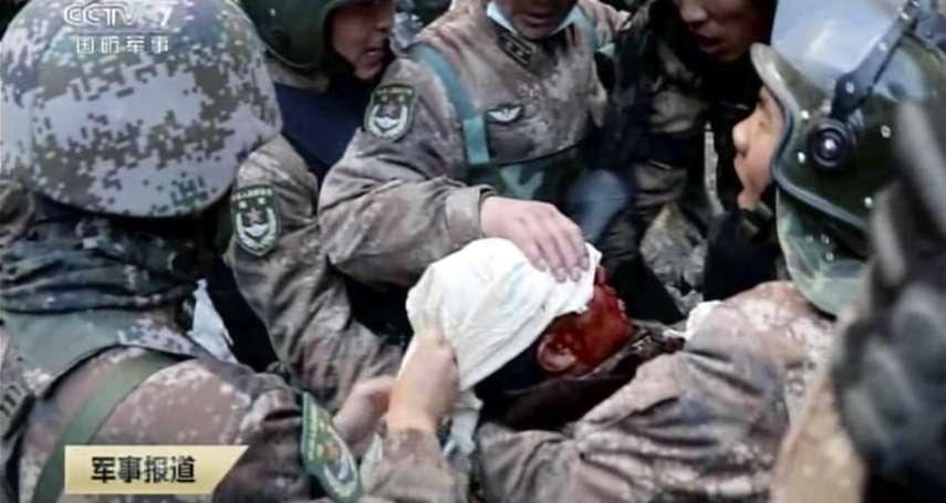 罕見!北京披露2020年中印邊界流血衝突畫面,首次承認有人員傷亡