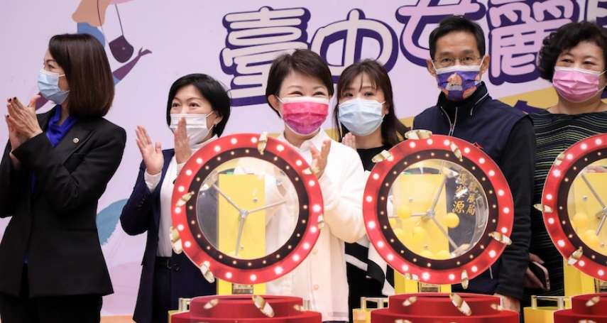 首屆「台中女麗購」推「她經濟」 60天活動創16億元佳績