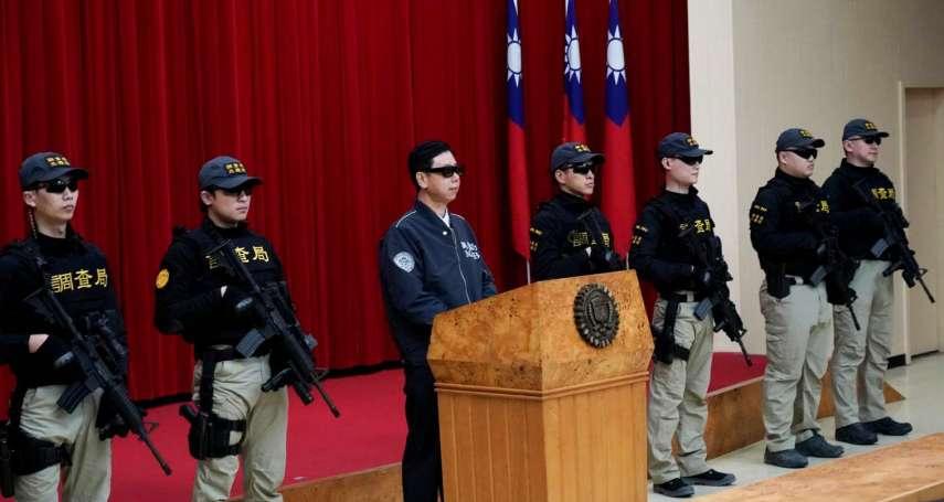 調查局微電影反應佳 武裝調查官出席活動墨鏡戴好戴滿「保護身分」