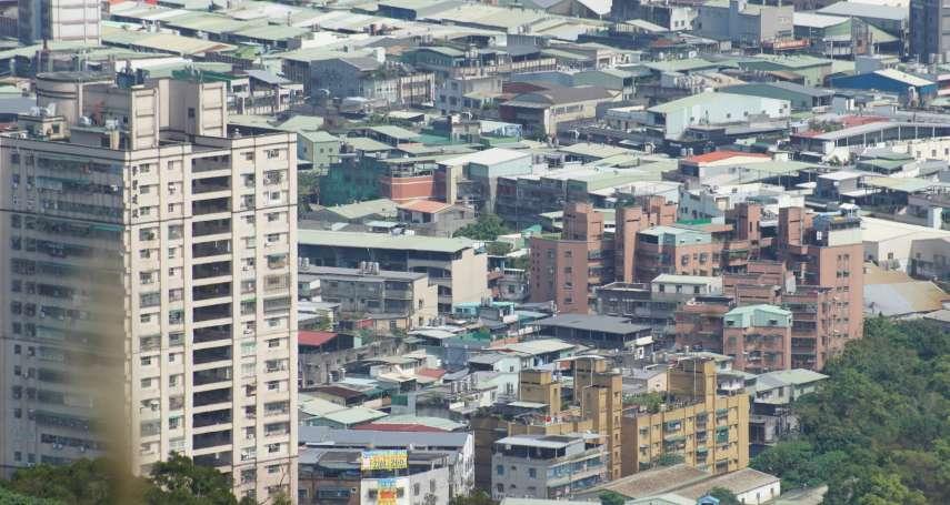 政府在演打房獨角戲?五都房屋交易量創10年新高,這縣市買氣更刷新14年紀錄