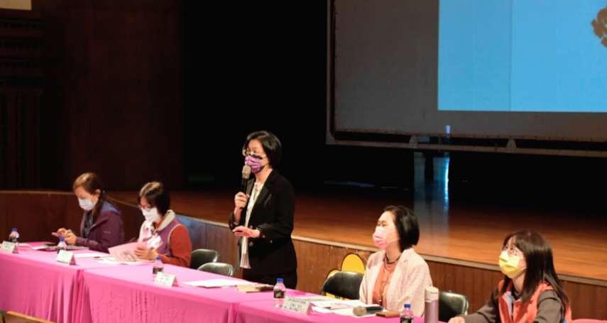 彰化縣社區照顧關懷據點 已設282個據點
