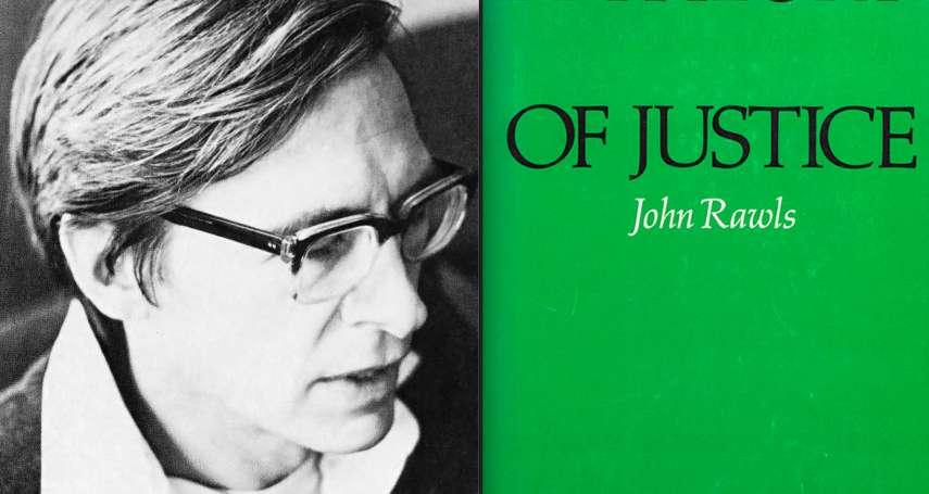 李忠謙專欄》生日不快樂的政治哲學家:自由主義巨擘約翰・羅爾斯一百歲冥誕