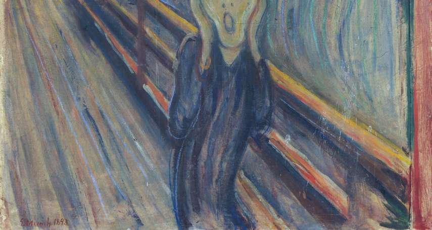 「只有瘋子才畫得出來……」世紀名畫《吶喊》的神祕字句,證實是孟克本人寫下