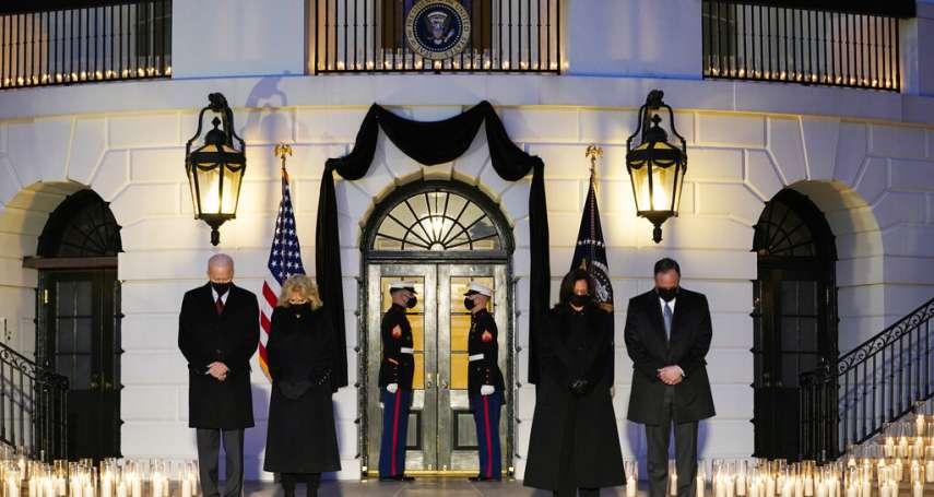 將川普推上總統寶座的傲慢與怨憤是有毒的:《成功的反思》選摘(1)