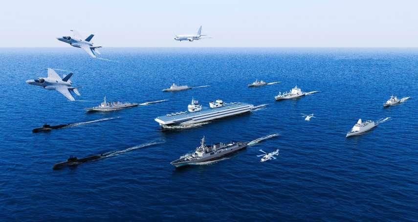 東北亞三國的航母軍備競賽!南韓宣布自製輕型航空母艦,2033年正式服役