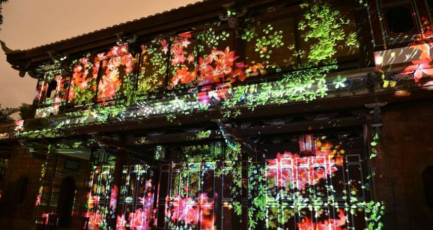 點亮林園、閃耀新北!板橋林家花園光環境案 獲照明金質獎殊榮