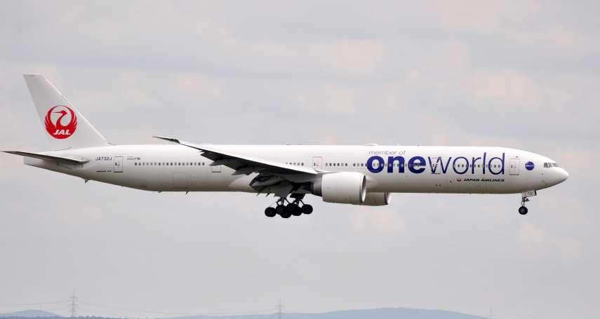 「我想著我會怎麼死?」機上傳來爆破巨響,接著劇烈搖晃…日航乘客還原波音777出包驚魂