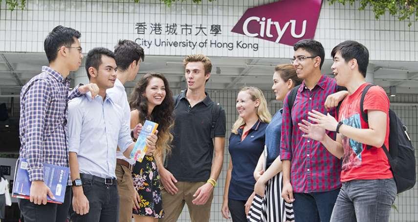 香港城市大學於2月27、28日受邀參加在台北舉辦的「大學暨技職校院多元入學博覽會」