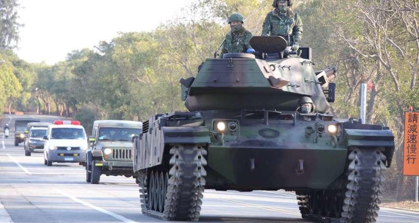 烈嶼守備小升級、M41D戰車接替 陸軍首曝進駐畫面