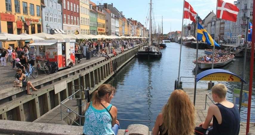 週休三日、休假期間被找碴直接離職...丹麥人的4個工作態度,才是真正的職場生存法則