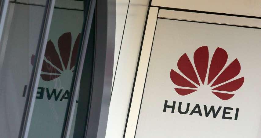 300字讀電子報》拜登打壓中國沒有手軟!FCC將這五家中國公司,列入安全威脅清單