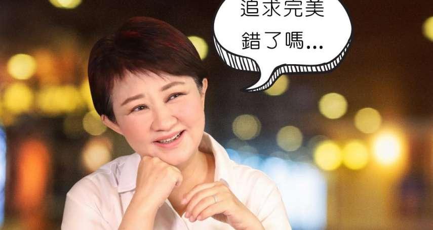 處女座名列「最不想交往對象」 盧秀燕呼叫網友平反:追求完美錯了嗎?