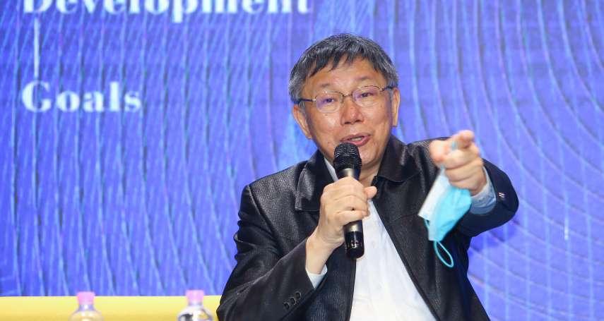 觀點投書:極端氣候對台灣的生存挑戰