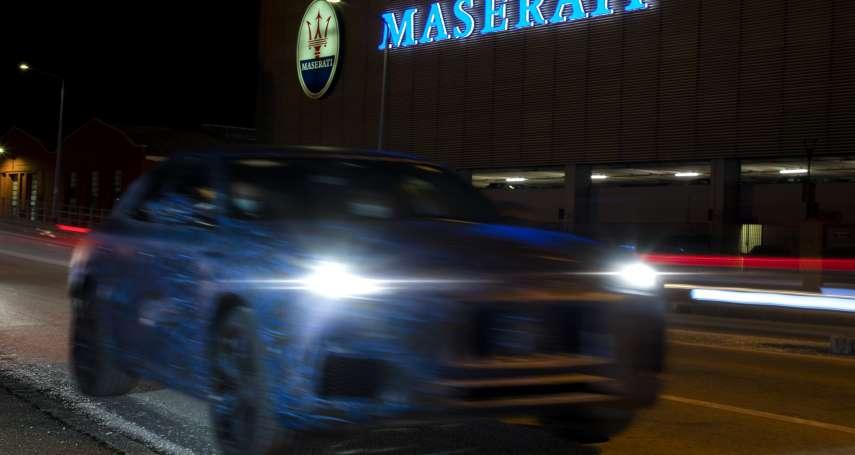 帥到模糊!Maserati 發佈 SUV Grecale的形象照,年底重磅登場