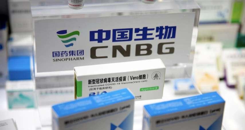 中國胃口很大!想靠疫苗外交增加中東影響力 專家批合作生產是短視近利