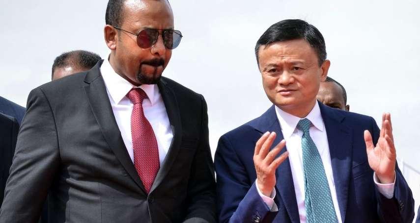 300字讀電子報》阿里巴巴一手包攬物流工作,中國「疫苗外交」在非洲大展獲